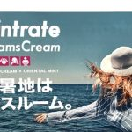 creamscream:mintrate